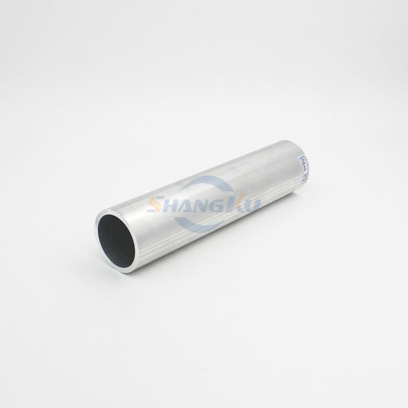 Φ48x4铝圆管